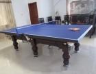 乒乓球桌报价 乒乓球(台)桌价格全城管送货 拼装!
