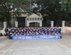 南京在职MBA免试入学毕业双证!