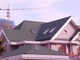 屋顶维修装饰瓦油毡瓦沥青瓦玻纤瓦别墅瓦基础材料屋面瓦