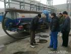 平湖专业疏通马桶 清理化粪池 抽粪 高压清洗