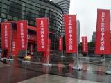 提供上海道旗制作租賃 5米注水旗桿制作印刷工廠 路旗