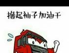 7米空车拉货,常年承接各类货物运输,长短途运输
