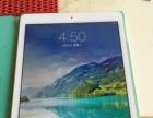 真心转让几乎全新的土豪金iPad Air2,wifi加4g