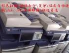 广州越秀区彩色复印机出租 越秀区黑白复印机租赁方案