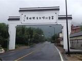 杭州桐庐农家乐