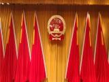 龙岩漳州电动舞台幕布的厂家龙岩漳州定做大型电动舞台幕布厂家