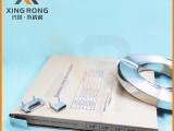 供应兴荣不锈钢扎带盘带/不锈钢打包带/不锈钢扎带卷带