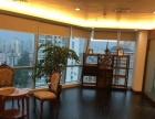 龙湾百万豪装新世纪商务大厦290平方出租