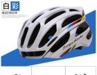 山地车骑行头盔 4D破风一体成型 超轻头盔 散热好