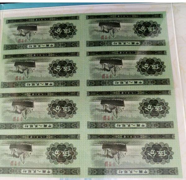 大连回收纸币,邮票,纪念钞,连体钞,老银元,现代金银币老酒