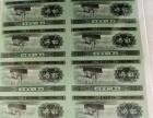 大连哪有回收袁大头?大连钱币市场在哪里?大连高价收购纸币