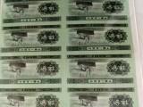 长春市回收钱币,长春市回收袁大头,长春市回收邮票,回收纸币