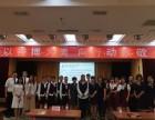 酒店管理系统管理培训北京智通汇博酒店管理培训学校