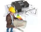 北京朝阳二级建造师培训机构哪个好?