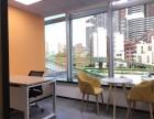 宝安 固戍创业型办公室出租 有红本 解除税务异常 一般纳税人