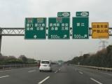 长途代驾,全国不限距离,开车好,价格优惠