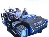 VR虛擬現實360度全景過山車幻影星空