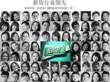 天津PHP培训,编程培训0基础入门