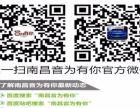 【音为有你专业汽车音响改装店】路虎揽胜音响改装隔音