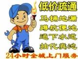 上海疏通下水道维修师傅联系地址价格费用