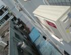 东莞虎门专业安装维修清洗保养加雪种家用商用空调天花机风管机