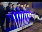 杭州全城区提供各类庆典启动装置鎏金沙 汇聚台 推杆 道具服务