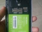国产智能4G手机低价出