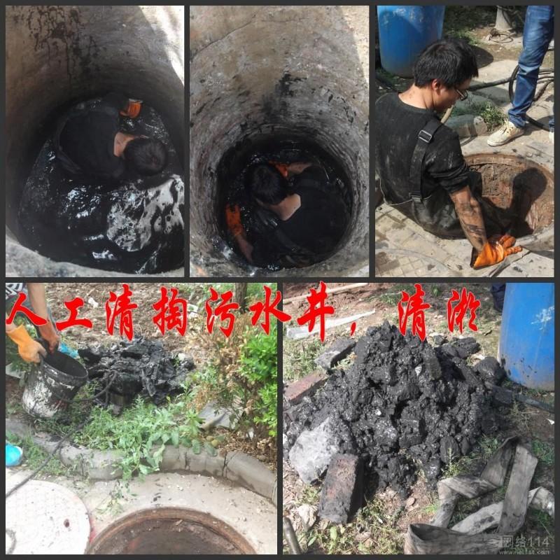 唐山丰润区抽化粪池2343936清理化粪池