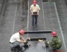 重庆专业屋面卫生间防水补漏