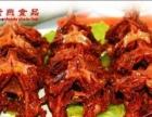 紫燕百味鸡总部培训加盟地址/北京正宗紫燕百味鸡培训