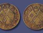 双旗币拍卖交易价格表