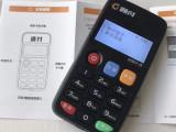通付POS机代理怎么做?刷卡安全吗?