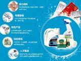 家电清洗加盟 全国连锁品牌加盟