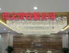 灯具维修 安装 武昌 汉阳 汉口 全市维修安装