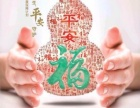 中国平安主打产品