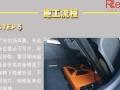 深圳赛电别克英朗音响改装升级雷贝琴