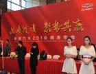 芜湖地区专业演出表演礼仪模特