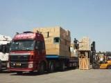 山东国际运输从山东青岛发油漆到曼谷全境物流专线