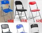 大号会议椅培训椅 会场椅活动椅 带写字板椅子 折叠