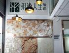 瓷砖建材店转让 朗逸陶瓷云南省级代理权