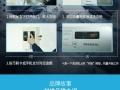 南京宁河 创维滚筒洗衣机 8公斤 投币刷卡 在线支付 全自动