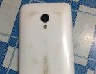 出售魅族mx3手机