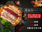 西安火锅店加盟选哪个 马瓢黄牛肉火锅 不一样的餐饮加盟模式