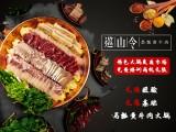 特色火锅加盟 马瓢黄牛肉火锅 专业团队驻店指导的好项目