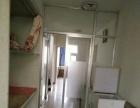 凉州南湖嘉园 2室2厅1卫 78㎡
