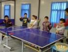 布吉乒乓球培训 布吉乒乓球教练 布吉乒乓球私教