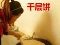 现磨五谷豆浆培训小笼包饸饹面培训武汉臭豆腐过时了吗