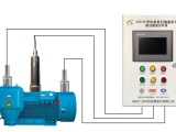 KZB-PC电机振动及轴承温度监测装置