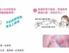 日本进口花王蒸汽眼罩到成都物流服务,香港快件清关