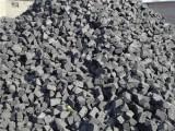 哈尔滨煤炭厂,哈尔滨煤炭厂家批发销售